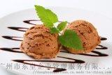 廣州中式冰淇淋加盟有哪個品牌-聖冰客冰淇加盟