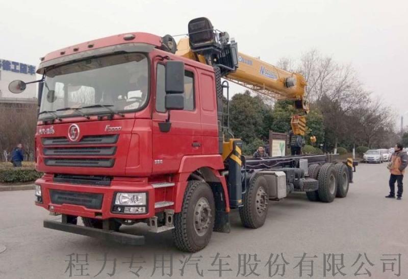 陕汽德龙前四后八20吨直臂随车吊