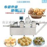 南京自动商用酥饼机厂家