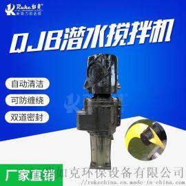 江苏如克环保制造低速推流搅拌机