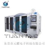 高溫老化YBRT 元耀高溫 鋰電池高溫老化試驗房