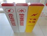 輔助標誌樁現貨 玻璃鋼路口警告牌 標誌樁