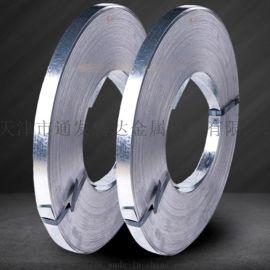 生產 銷售高強度鐵皮打包帶 打包扣 可定制