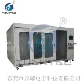 高温老化YBRT 东莞高温 医疗高温加速老化试验室