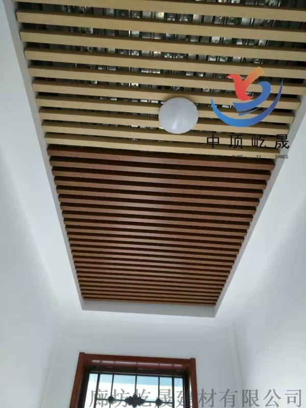 木紋色鋁方通 方通鋁方管吊頂廠家