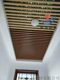 木纹色铝方通 方通铝方管吊顶厂家