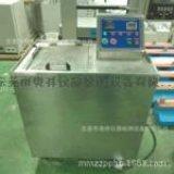 水洗色牢度試驗機,、絲、麻、化纖等耐水洗測試儀