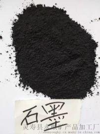 上海直销永顺土状 鳞片状石墨粉