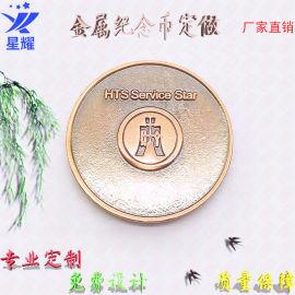 創意雕花紀念章個性金屬紀念幣定制logo免費設計