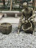 园林人物雕塑、三水玻璃钢人物雕塑定做