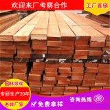 进口红梢木 优缺点 厂家价格 梢木图片