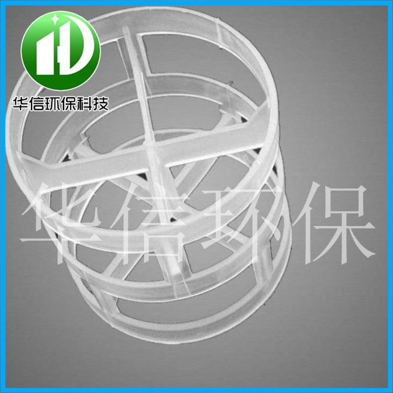 鲍尔环填料 聚丙烯填料堆积塔塔池填料 加工定制