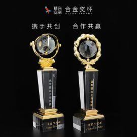 金属水晶奖杯,校园运动会比赛奖杯,冠亚季奖杯订制