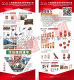 各類消防器材消防裝備