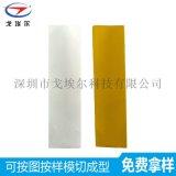 導熱矽膠特價批發 導熱矽膠定製