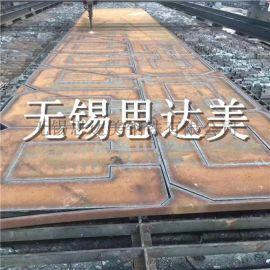 宽厚钢板切割,Q345B钢板切割,厚板零割下料