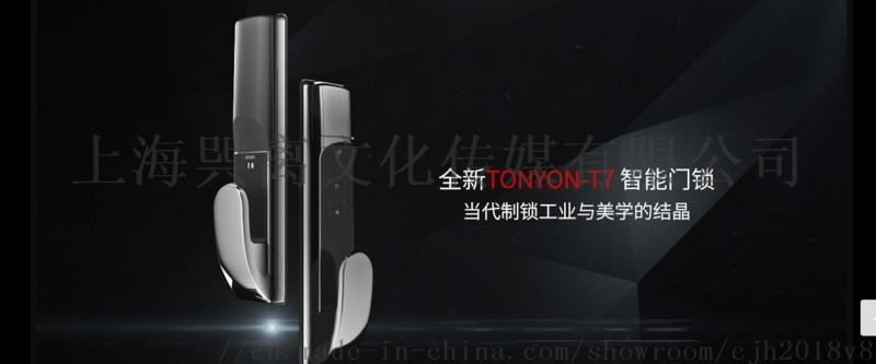 上海三维动画工业三维动画产品三维动画3D动画制作