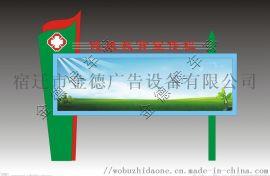 厂家供应宣传栏,可定制生产宣传栏厂家