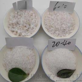 北京石英砂滤料 永顺喷砂用石英砂多少钱