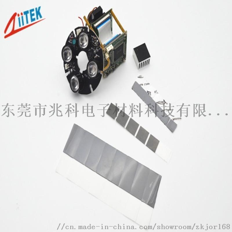 TIC800G 系列导热相变化材料