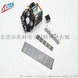TIC800G 系列導熱相變化材料