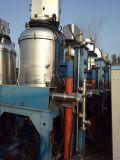 太陽能級單晶二手95型江蘇華盛直拉式單晶爐