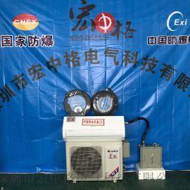 成都格力防爆空调 挂壁式防爆空调