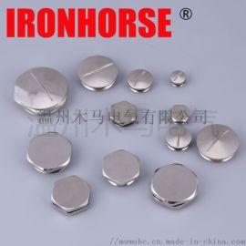 金属闷盖铜镀镍堵头不锈钢闷盖M20