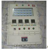 bxk防爆電氣控制箱