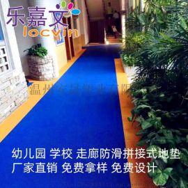 幼儿园悬浮地垫专业篮球场地板防滑耐磨塑料地板