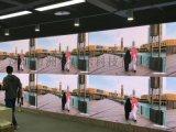洲彩小间距P1.56室内高清会议LED显示屏