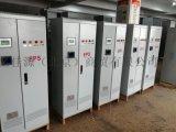 EPS應急電源15KW三相照明主機櫃