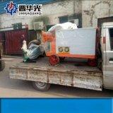 河南水泥注漿機7.5KW液壓注漿泵價格
