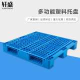 軒盛,塑料托盤,1111網格川字-重型,塑膠墊倉板