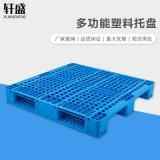 轩盛,塑料托盘,1111网格川字-重型,塑胶垫仓板