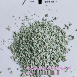 本格供应园艺绿沸石 多肉植物用沸石1-3mm