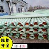 玻璃鋼污水管道-排水管道-玻璃鋼夾砂管道
