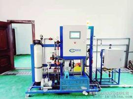 電解鹽次氯酸鈉發生器/泳池水消毒設備