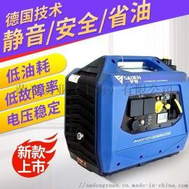 萨登2.5kw小型车载发电机数码变频发电机声音小