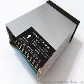 12V400W防雨铝壳电源、变压器