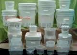 10L塗料桶模具 20L油漆塑膠桶模具