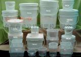 10L涂料桶模具 20L油漆塑胶桶模具
