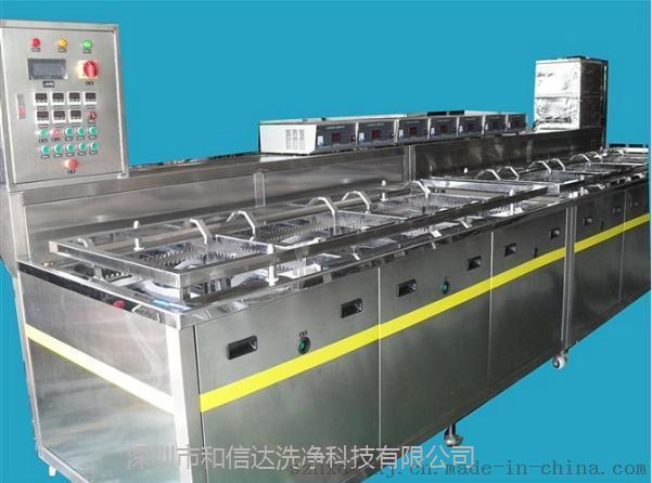 HXD-90110T光學超聲波清洗機/液晶顯示屏專用清洗機/鏡片超聲波清洗機