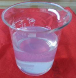鹼性硅溶膠,優質硅溶膠,精密鑄造