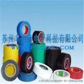 无铅电器胶带|环保电工胶带|工业胶带