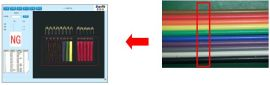 视觉识别系统-颜色识别检测系统