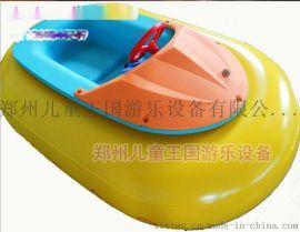 水上碰碰船的用途