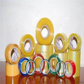 【现货】封口胶胶带 透明胶带 打包胶带批发优质胶带