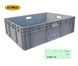厂家直销汽车配件专用塑料箱8622