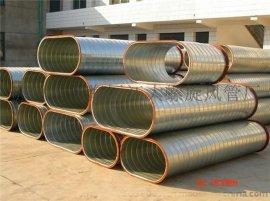 【江大】螺旋风管专业生产各种规格镀锌螺旋风管、椭圆螺旋风管质量保证
